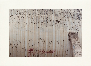 «Agglomération #29, graffiti sur mur criblé de balles (Beyrouth, centre-ville) », 2001-2006, photographie (impression au jet d'encre sur papier chiffon), 55 x 76 cm