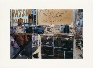 «Agglomération #33, miroirs (Basta, Beyrouth)» 2001-2006, photographie (impression au jet d'encre sur papier chiffon), 55 x 76 cm