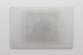 Martin Désilets, «Matière noire, état 3», 2018, impression à jet d'encre sur papier Hahnemühle Photo Rag Baryta montée sur aluminium, 84 x 127 cm — Cette œuvre est composée de la superposition de trois cents images-œuvres.